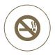 ico-non-fumeur-large